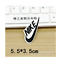 Patch-Toppa-Brand-Logo-Nike-Adidas-Sport-Jordan-Nba-Ricamata-Termoadesiva miniature 11