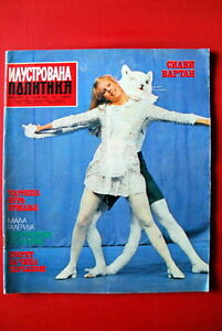 SYLVIE-VARTAN-ON-UNIQUE-COVER-1972-VERY-RARE-VINTAGE-EXYUGO-MAGAZINE