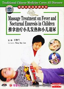 Chinese-Medicine-Massage-Treatment-on-Fever-amp-Nocturnal-Enuresis-in-Children-DVD