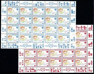 UNO New York Kleinbögen MiNr. 334-35 postfrisch MNH Jahr des Kindes (GF14874