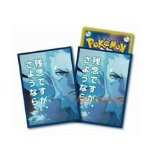 Pokemon Center Japanese Rillaboom Cinderace /& Inteleon 64 Card Deck Sleeves