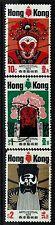 Hong Kong SC# 296-298, Used - Lot 021917