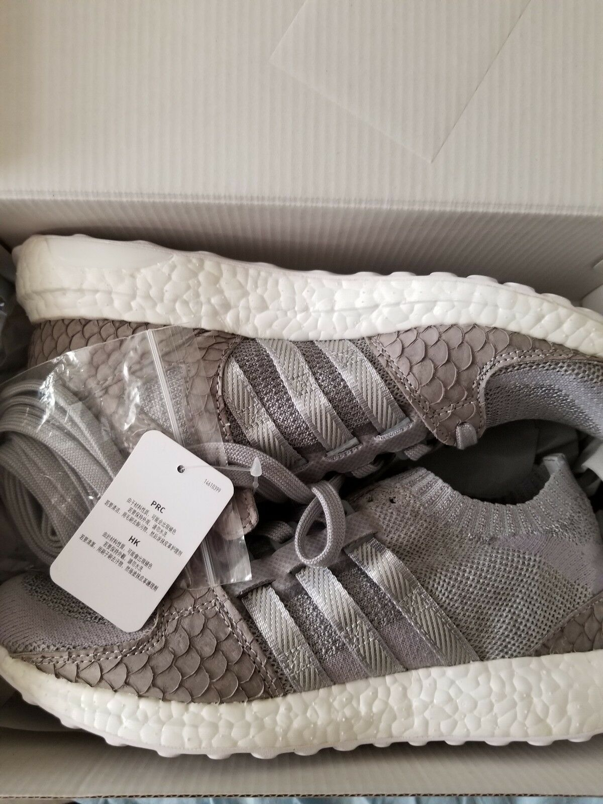 Adidas eqt support ultra pk Size 8