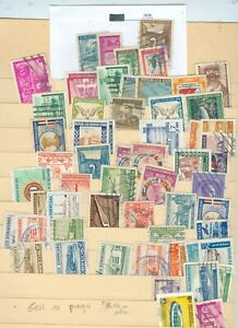 DOMINICAN-REPUBIIC-LARGE-SET-OF-STAMPS-CANCELLED-VERY-NICE-CONDITION