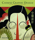 Chinese Graphic Design in the Twentieth Century by Scott Minick, Jiao Ping (Paperback, 2010)