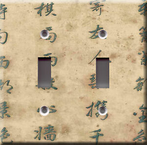 What is the significance of jade in Chinese culture