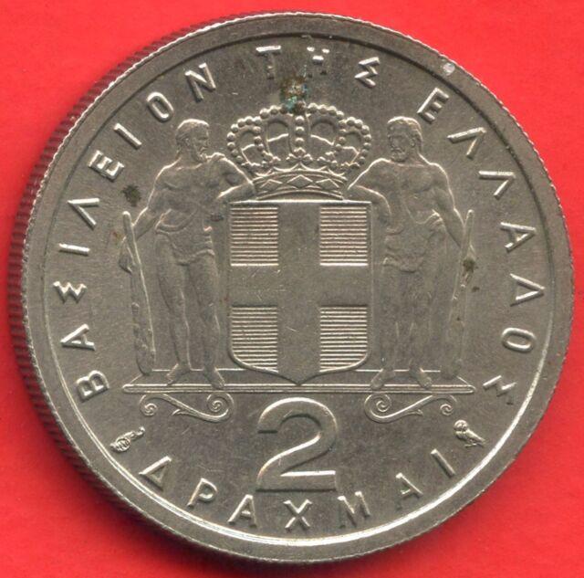1962 Greece 2 Drachmai Coin