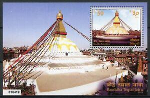 Nepal-Temples-Stamps-2019-MNH-Temal-Jatra-Bauddha-Buddhism-Architecture-1v-M-S