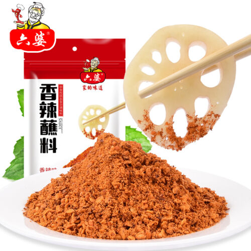 Spice Seasoning Hot Condiment Sauce China Food Gandie 火锅烧烤蘸料四川干碟辣椒面 六婆香辣蘸料108g//袋