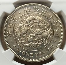 Japan Dragon silver yen Meiji NGC AU details surface hairlines 1893  明治龙银