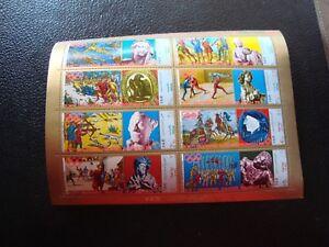 240 Luft 131 N Mnh AnpassungsfäHig Republik Jemen Arabisch Briefmarke Yvert/tellier Nr z18
