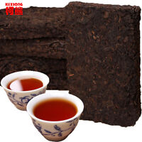 50 Years 250g Old Pu-erh Tea Ripe Pu'er  Puer Tea Brick organic ancient tea