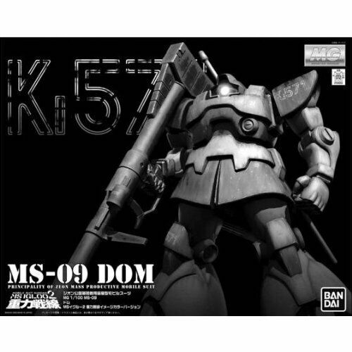 NEW BANDAI MG 1/100 MS-09 DOM MS IGLOO 2 IMAGE COLOR Ver Plastic ModelKitLimited