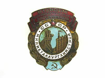 Soviet Russia Medal For Labor Distinction 1955 badge Excellent Competition USSR