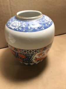 Vintage Tiffany & Co Floral Blue Poppy Ginger Jar Ceramic Vase JAPAN BH11