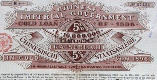 China 1896 Chinese Imperial Gov only 3 holes 中国 bond gold loan cp 50 GBP