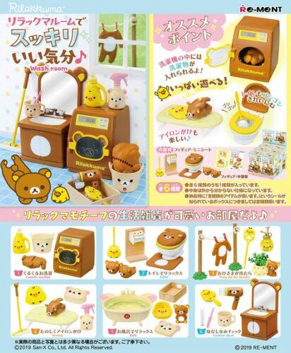 03/19 Re-Ment Miniature Sanrio Rilakkuma Wash Room Full set of 6 pieces