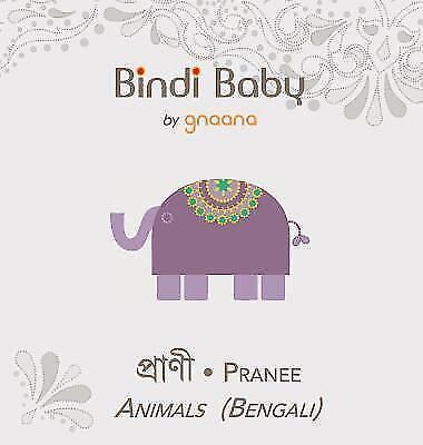 Bindi Baby Animals  : A Beginner Language Book for Bengali C