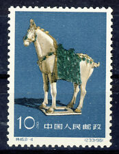 CHINA - Altchinesische KERAMIK - Mi-Nr. 611 - 10 Fen - postfrisch (11736/945N)
