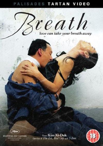 Breath DVD NEW dvd (TVD4028)
