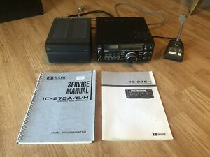 Icom IC-275H 2m 144MHz Transceiver + PS-55 Power Supply + SM