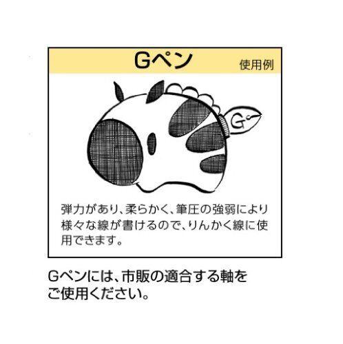 New Zebra G Pen Manga Pen Chrome Nibs 100 Pieces PG-6C-C-K