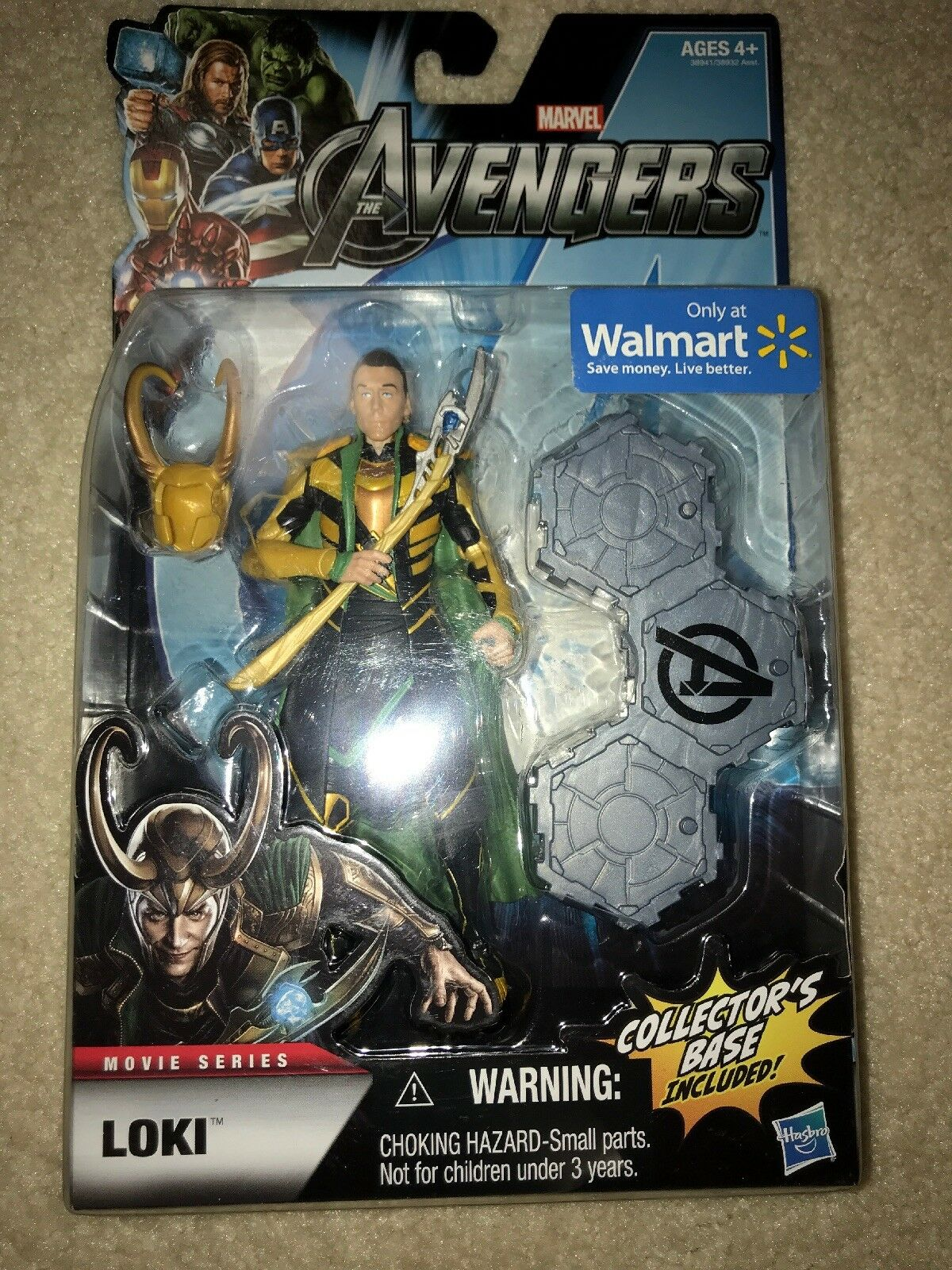 Loki Marvel Avengers Movie Figure Hasbro Walmart Exclusive NEW giallo VARIANT
