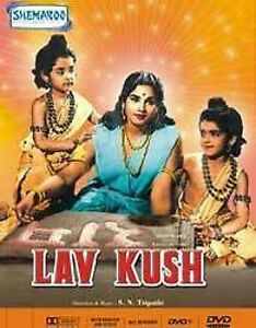 LAV-KUSH-Asim-Kumar-Sheel-kumar-NEW-BOLLYWOOD-DVD