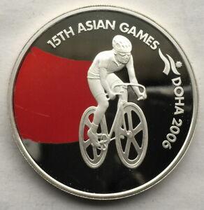 Qatar 2006 Cyclist Trailing 10 Riyals 1oz Silver Coin,Proof