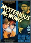 Mysterious Mr Wong - DVD Quick Post for Australia Top SELLER