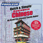 Chinese (Cantonese), Q&s  : Learn to Speak and Understand Cantonese Chinese with Pimsleur Language Programs by Pimsleur (CD-Audio)