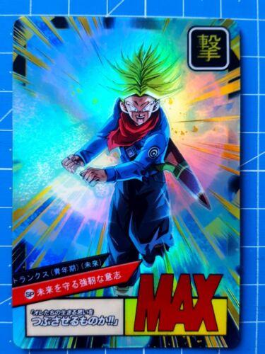 Dragon Ball Fan Limited Power Level Custom Card PrismCard Trunks #2 SP