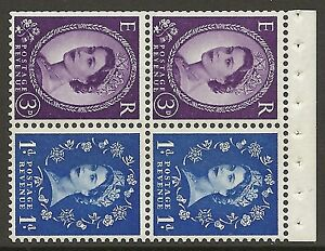SB48 Wilding booklet pane Blue phos S/W Right perf type I UNMOUNTED MNT/MNH