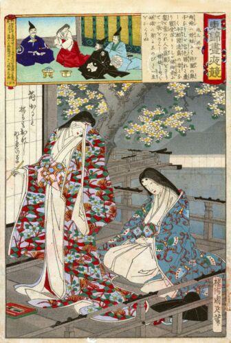 Repro Japanese Print /'Eastern Brocades/' by Chikanobu Yoshu #6