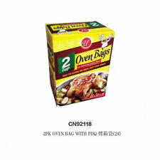 """Large Thanksgiving Turkey Ham Oven Cooking Bags Mess Free 19/"""" X 23.5/"""" 3 Count"""