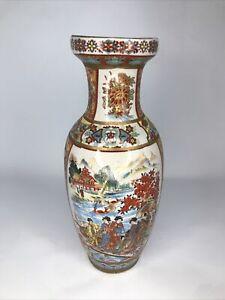 Vintage Japan Hand Painted Royal Satsuma Style Porcelain Vase - Very Detailed