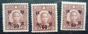 CHINA - CHINY - UNUSED - 3 STAMPS - ORIGINAL GUM - Owinska, Polska - CHINA - CHINY - UNUSED - 3 STAMPS - ORIGINAL GUM - Owinska, Polska