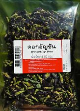 THAI BLUE BUTTERFLY PEA DRIED FLOWERS FOR TEA COLOURING FOOD HUGE 100g FREE POST