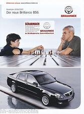Brilliance BS6 Prospekt 2 07 brochure 2007 Auto PKWs Autoprospekt Deutschland