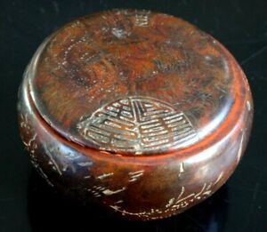 Ancienne-boite-laque-gravee-chine-Old-laquer-box-chinese-mark-signed-XIX