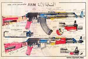 NICE-Crude-Color-Iraq-Iraqi-Poster-AK-47-Rifle-7-62-AKM-Saddam-KALASHNIKOV-BUY