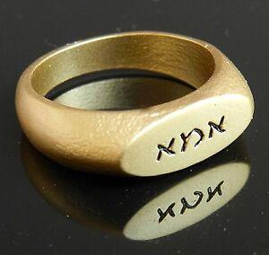 24K Gold Plated Women Ring Mother Mom ??? Hebrew Written Jewish Israel Sz 8