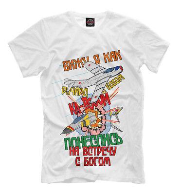 Егор Летов NEW t-shirt music civil defense Yegor Letov 139735