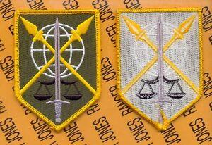 US Army 300th Military Police MP Brigade dress uniform patch