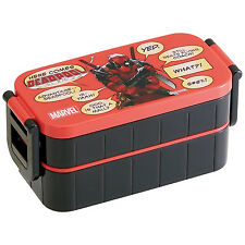 MARVEL DEADPOOL, 2-Stage Lunch Box (600ml)