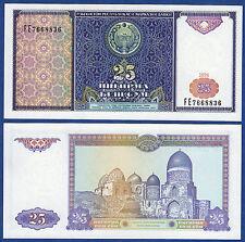 Uzbekistan 25 Sum 1994 P-77 UNC