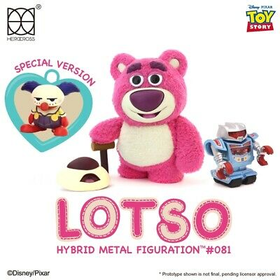 Herocross Disney Toy Story Lotso Figure Clown special edition HMF #081