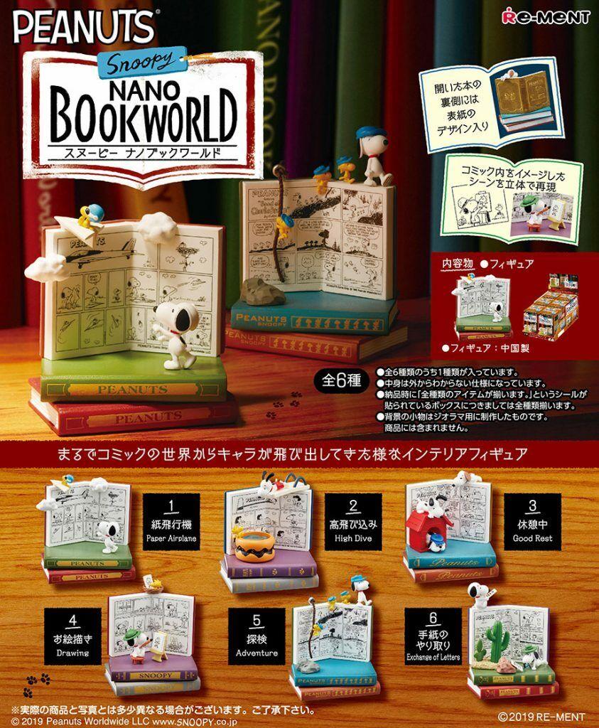 07 19 Re-Hommest Miniature Peanuts  Snoopy Nano Book World Full set of 6 pieces  vente en ligne