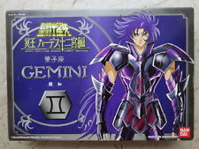 SAINT SEIYA KANON OF GEMINI BLACK HADES VINTAGE JAPAN BANDAI MITH CLOTH