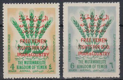 Mittlerer Osten Briefmarken 2019 Neuestes Design Yemen Kgr 1963 ** Mi.46/47 A Kampf Gegen Hunger War Against Starvation